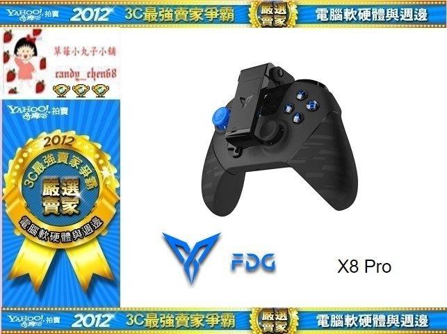 【35年連鎖老店】飛智 FLYDIGI 二代 黑武士X8 PRO 手機遊戲電競手把 黑武士X8 PRO有發票/1年保固