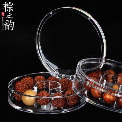 Lissom韓國代購~文玩透明亞克力 強磁圓形加厚佛珠手串手錬玻璃養珠包裝展示盒子