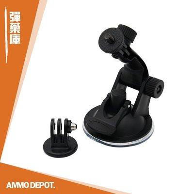 【AMMO彈藥庫】 Gopro Action 配件 運動相機 萬用 小吸盤 DF-U01