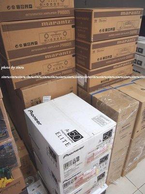 【興如】MARANTZ PM8006來店更優惠 另售ND8006 PM6006 CD6006 PM6006