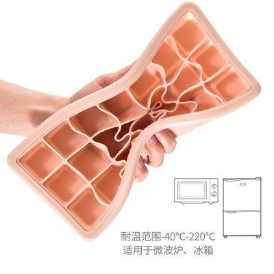 硅膠做冰塊模具家用凍冰格冰箱方形制冰盒帶蓋雪糕磨具冰棒輔食盒