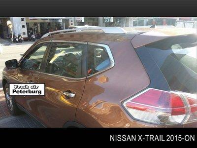 比德堡崁入式晴雨窗 日產NISSAN X-TRAIL 2015年起專用 原廠品質 (全車四片價)