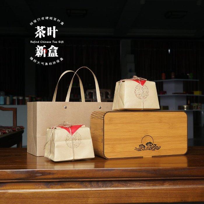 SX千貨鋪-高檔拼接禮品包裝盒新品春茶葉盒西湖龍井信陽毛尖碧螺春散裝空盒#與茶相遇 #一縷茶香 #一份靜好