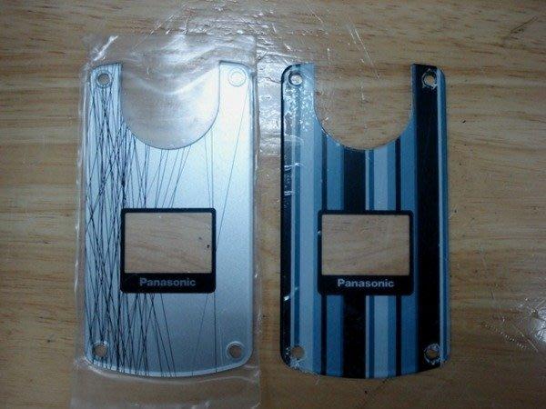『皇家昌庫』Panasonic 國際牌 VS3 VS7  原廠日本製造國流出 正原廠面板 只要99元