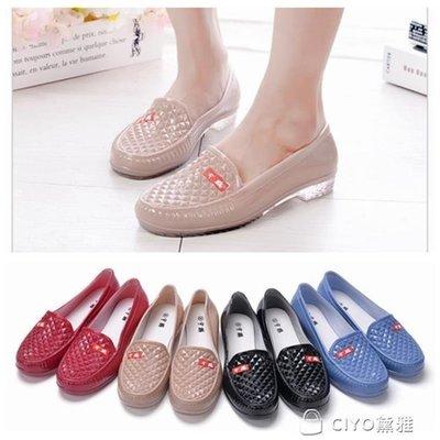 日和生活館 雨鞋女士短筒夏季高中低筒水靴廚房時尚淺口水鞋大人防水雨靴膠鞋S686
