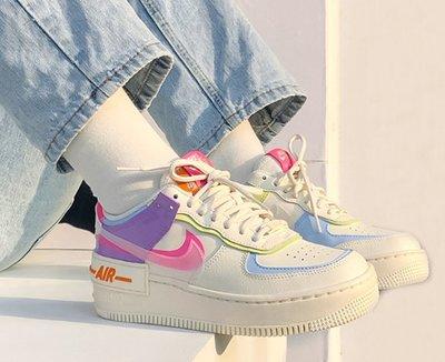 Nike Air Force 1 Shadow 白粉紫 透明勾勾 厚底 低幫 滑板鞋 CU3012-164 女鞋