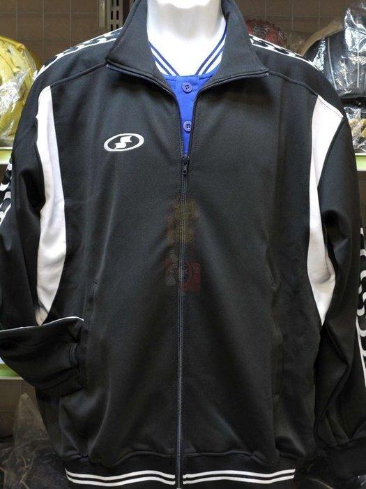 貳拾肆棒球--日本SSK 職棒選手愛用夾克外套/