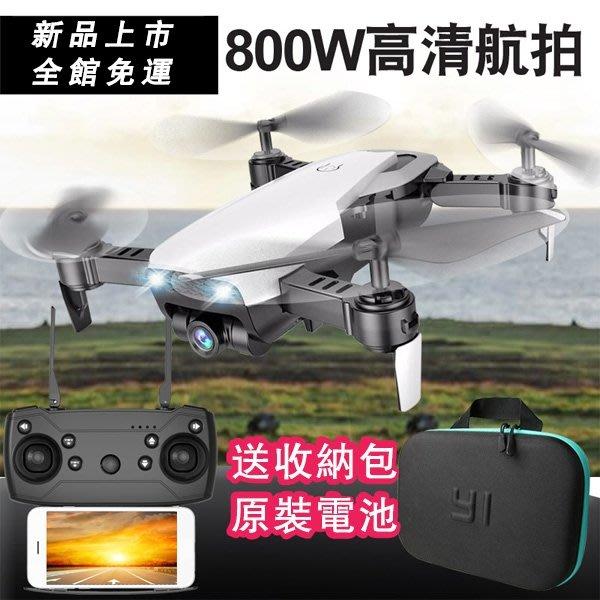 抖音無人機小飛機遙控航拍玩具高清折疊飛行器專業超長續航飛行器尾牙