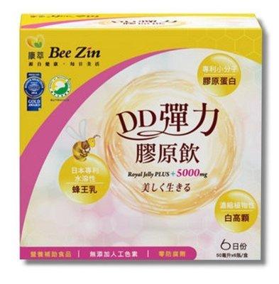 ╭*早安101 *╯【BeeZin康萃...