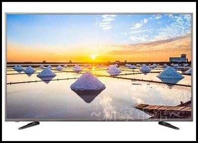 *~新家電錧~*【CHIMEI奇美 TL-60W600 】60吋廣色域智慧聯網顯示器+視訊盒 新北市