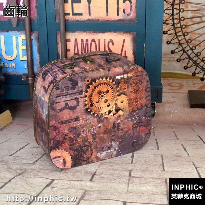 INPHIC-三件套復古老式手提箱歐美工業風格裝飾箱專賣店酒吧道具箱多款-齒輪_S2787C
