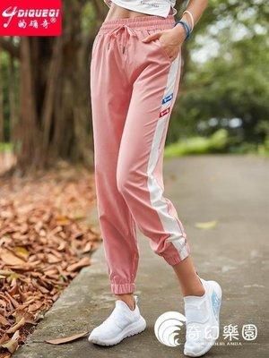 日和生活館 運動褲寬鬆休閒束腳薄款透氣速干運動褲女瑜伽跑步訓練健身長褲夏S686