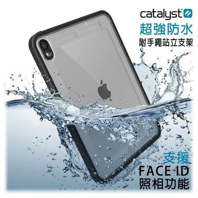 【CATALYST】12.9吋 iPad Pro ( 2018 ) 完美四合一防水保護殼 IP68 美國品牌 龍欣公司貨