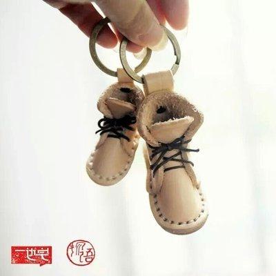 手作原創©獨家手工縫製©小皮靴/吉祥物/頭層牛皮/白頭偕老/鑰匙扣/