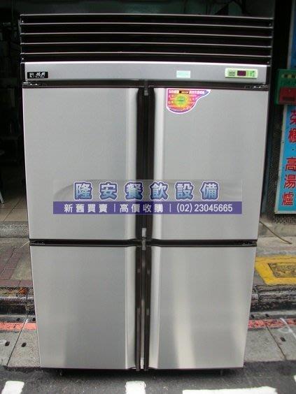 『隆安餐飲設備』(全新瑞興全凍四門冰箱960L)另有工作台.油炸機.製冰機.水槽