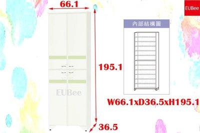 【優彼塑鋼】繽紛系列2.2尺四門鞋櫃/收納櫃/置物櫃/防水防蛀蟲/南亞塑鋼(CRB24)