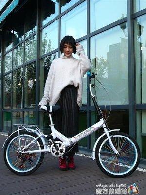 哆啦本鋪 摺疊自行車單車超輕便攜迷你小型輕便變速減震16/20寸大人女學生 D655