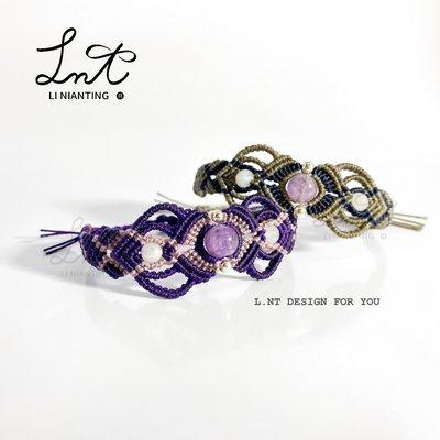 念念手作館 LNT Design 紫色摩根石 藍光月光石 925純銀配珠 歐美蕾絲風格 雙色南美蠟線編織手鍊