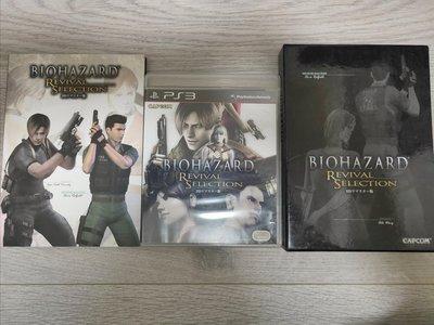 PS3 惡靈古堡 重生精選輯 台中北屯可面交