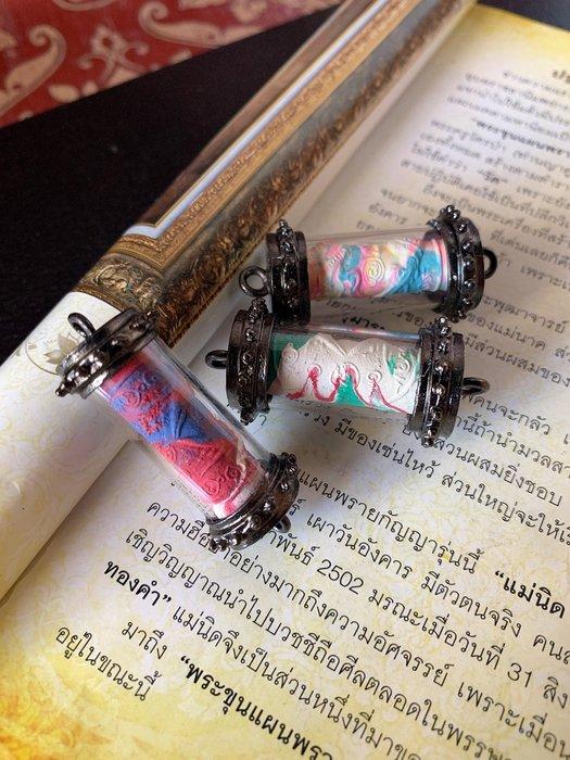 還願 佛牌 泰國 蝶王 古巴吉士納 蝶牌 符管 手鏈 項鍊 桃花 鎖心 中模 卷蝶