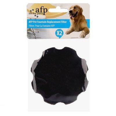 ~9527寵物~AFP寵物自動飲水機電動活氧循環過濾貓咪狗狗自動喂水喝水器 活性炭濾心藍色款