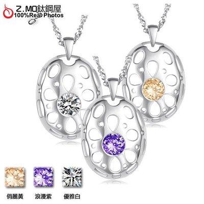 [Z-MO鈦鋼屋]三色水晶球/媲美八心八箭/流行穿搭/女孩禮物單件價【AKR015】