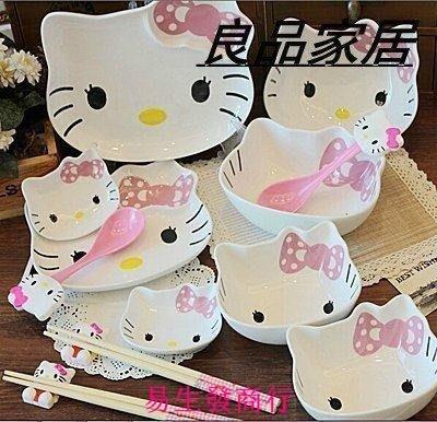 【易生發商行】kt餐具可愛陶瓷餐具骨瓷...