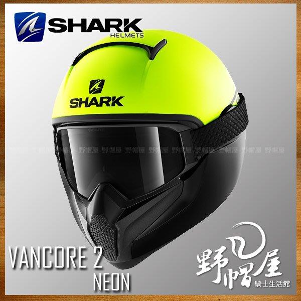 三重《野帽屋》SHARK VANCORE 2 全罩 安全帽 復古 防霧鏡片 內襯全可拆。Street-Neo 黃黑黑