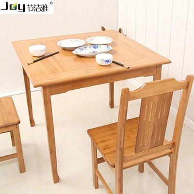 好物多商城 楠竹四方桌餐桌茶臺家用復古加厚小方桌子小戶型吃飯桌麻將桌牌桌