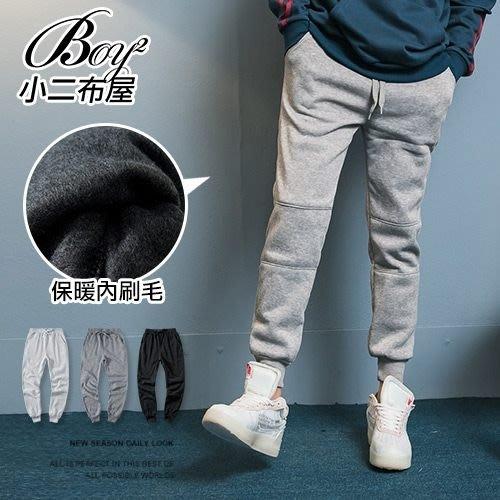 BOY2小二布屋-縮口褲  無印素色休閒棉褲運動褲【NW658026】