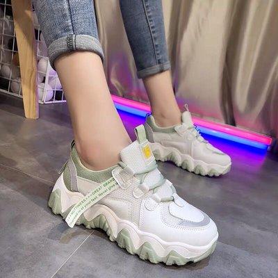 女鞋 老爹鞋 慢跑鞋 增高鞋 運動鞋 歐美 時尚 日韓 潮流 戶外 旅行 出國 逛街