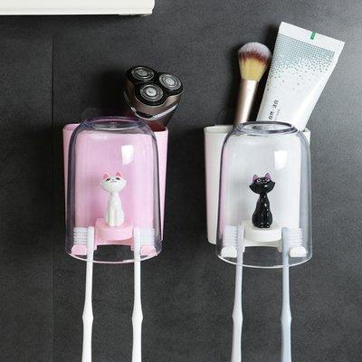 牙刷架 刷牙杯牙具架子衛生間掛牙膏牙刷架置物架吸壁式可愛洗漱口杯套裝