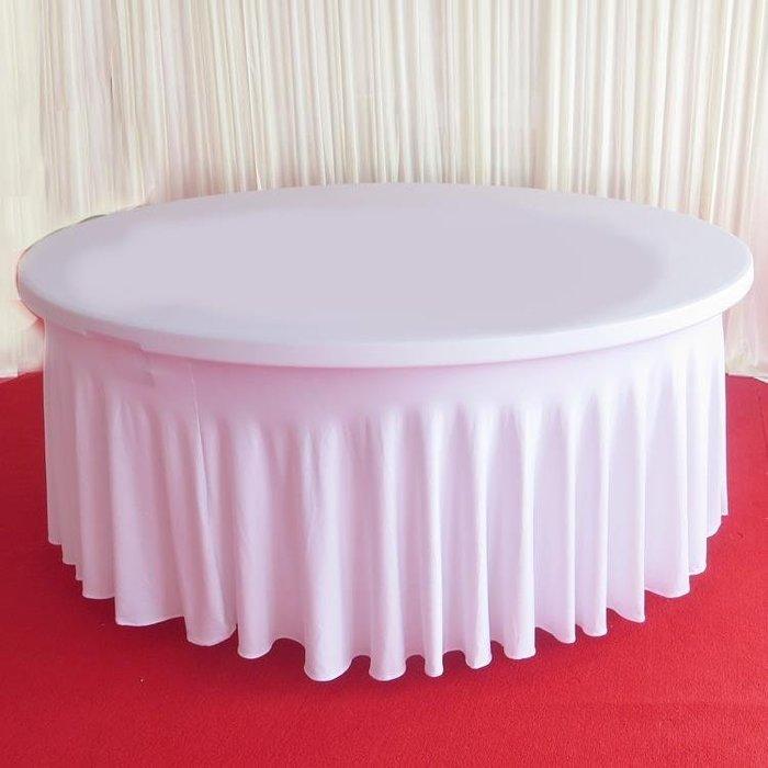 居家家飾設計 5尺圓桌(150cm)-免套腳桌套(水母式/太陽裙) 讓餐桌更增添尊貴感-不用熨燙亮麗如新-更有層次感