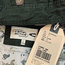 德國 Camel Active 棉質連帽外套