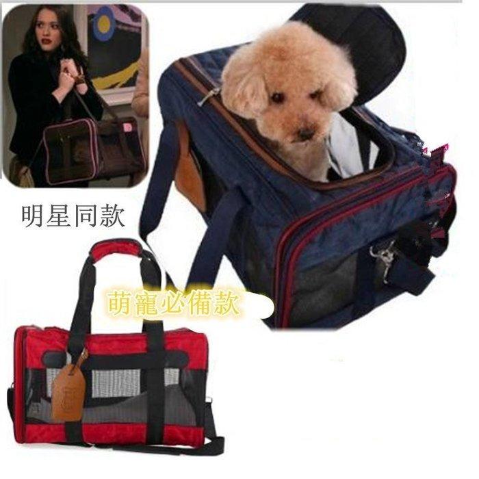 【優上精品】款日本道格美國航空協會指定旅行包 寵物包箱貓狗背包  (Z-P3136)