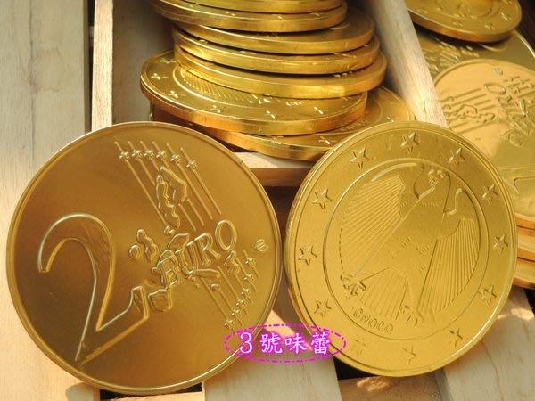 3號味蕾* 特大獎章金幣巧克力(歐元大金幣巧克力)12片180元..另有女王金幣巧克力