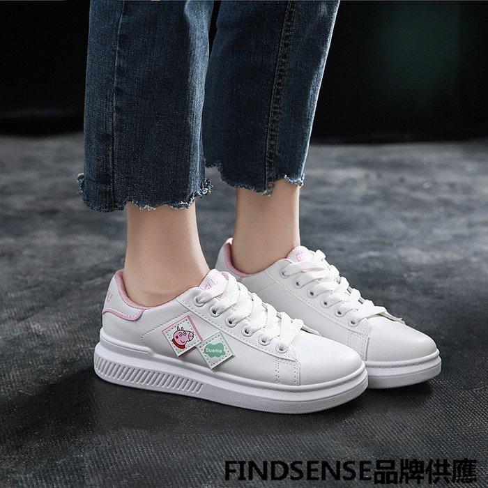 FINDSENSE品牌 四季款 新款 日本 女 高品質 清新 學院風  舒適 小白鞋 時尚板鞋 休閒鞋  潮流鞋子