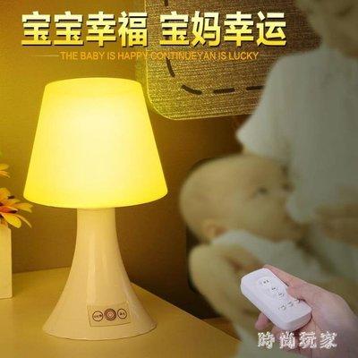 夜燈 床頭護眼嬰兒喂奶節能小夜燈 ZB1761