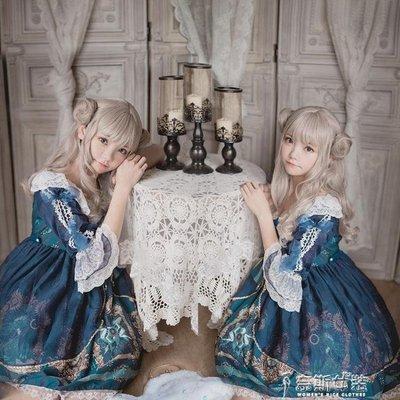 日系洛麗塔阿爾克納之夢學生復古日常洋裝lolita洋裝子蘿莉少女 YYJ
