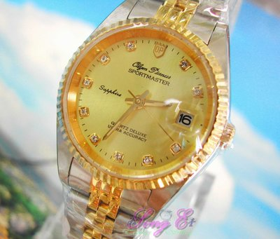 Olym Pianus OP 奧柏名錶 6832L29SK 高級女仕手錶 口碑好 瑞士Ogival愛其華品牌代理商出品