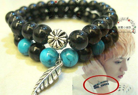 EXO 鹿晗 世勳 Kris Tao G-Dragon 同款 周邊 銀色 骷髏頭 藍松石 黑色串珠吊飾手鍊 手環