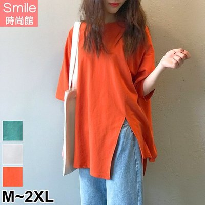 【V3071】SMILE-春季序曲.純色圓領寬松側開叉中長袖上衣