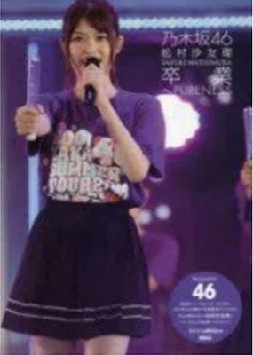 21-719-38-乃木坂46 松村沙友理 畢業 PURENESS