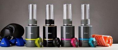 【美國OSTER】Blend Active隨我型果汁機(4色可選),加購一個杯子