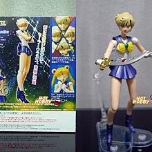 ∞Anime∞ 美少女戰士 水手天王星 天王遙 Sailor Uranus 天王星仙子守護戰士 超可動 港版