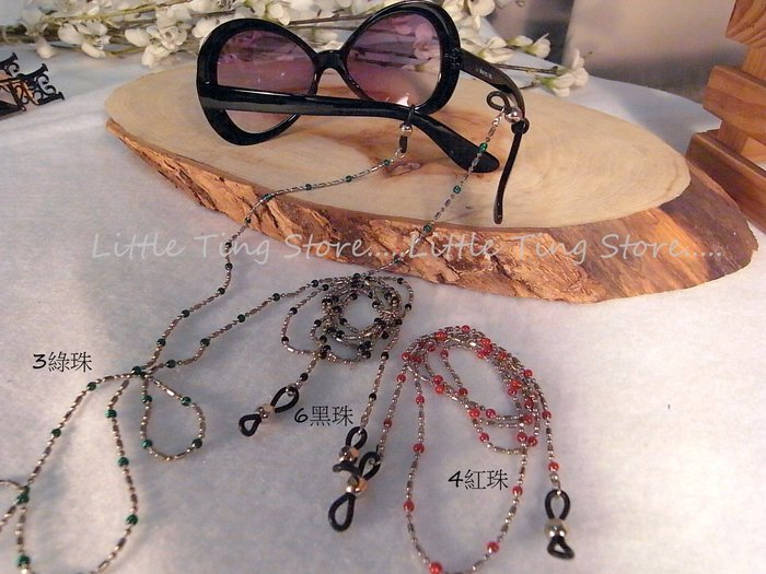 Little Ting Store: 外銷歐美 綠/紅鍊珠款眼鏡鍊太陽眼鏡繩/眼鏡帶/老花掛繩/眼鏡鏈180元長輩禮物
