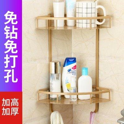 免打孔衛生間置物架浴室廁所太空鋁洗漱臺壁掛洗手間三角2層收納