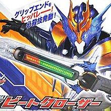 日本正版 萬代 假面騎士Build DX 音奏迫近者 Beat Closer 玩具 日本代購
