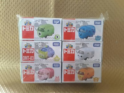 《TAKARA TOMY》TOMICA汽車組--迪士尼小汽車堆疊款(6入)