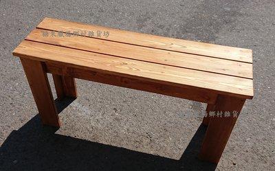 ZAKKA糖果臘腸雜貨木作坊  木作類... Aidea 實木椅 (穿鞋椅/等待區/公園椅/園藝造景/婚禮佈置)